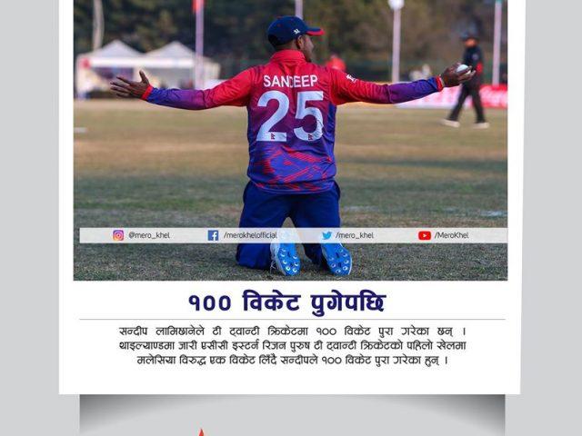 १०० विकेट पुगेपछी