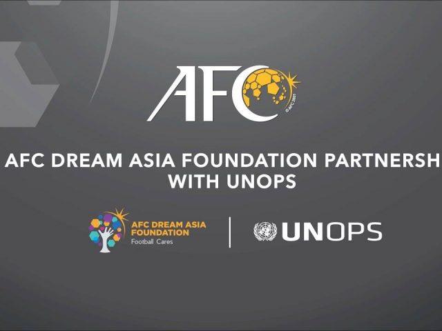 नेपाल प्रहरीलाई एएफसीको सहयोग