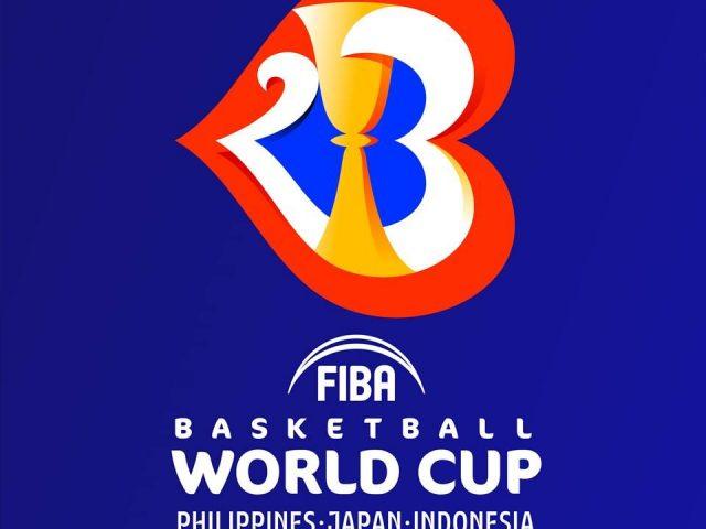 बास्केटबल विश्वकप २०२३ को लोगो सार्वजनिक