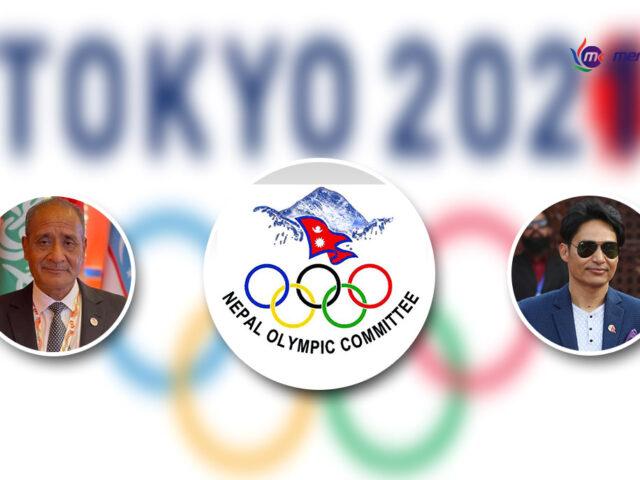 """ओलम्पिक कमिटी भन्छ """"नेपाली खेलाडी जापान जान्छ"""""""
